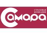 "Логотип Страховая Компания ""Самара"", ОАО"