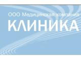 """Логотип ООО МК """"Клиника 4 управления"""""""