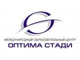 Логотип ОПТИМА СТАДИ Международный Образовательный Центр