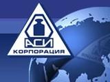 "Логотип ООО Торгово-Сервисный Центр ""АСИ-Самара"""