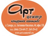 Логотип Арт-центр Самара, ООО