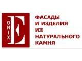 Логотип ONIX, ООО