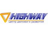 """Логотип НОУ """"Центр делового развития Хайвей"""""""