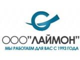 Логотип Лаймон, ООО