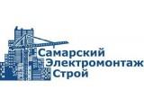 """Логотип ООО """"СЭМ-Строй"""""""