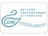 """Логотип ООО ТЦ """"АВТЭКС"""""""