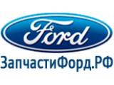 Логотип ЗапчастиФорд.РФ
