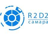Логотип R2D2 Самара