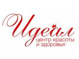 Логотип Идеал