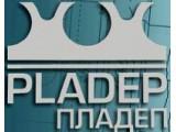 """Логотип Внедренческая фирма """"Пладеп"""", ООО"""
