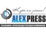 Логотип Алекспресс Самара