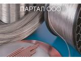 Логотип Партал, ООО, торговая компания