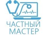 Логотип Ремонт компьютеров