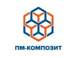 Логотип ПМ-КОМПОЗИТ, ООО