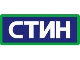 """Логотип Компания """"СТИН"""""""