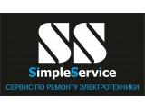 Логотип Simple Service: сервисный центр по ремонту электротехники