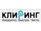 Логотип Клиринг, ООО