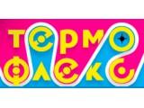 Логотип Термофлекс-Юг