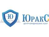 Логотип ЮРАКС, ООО