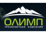 Логотип Транспортная компания «Олимп»