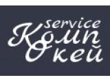Логотип Комп-Окей Service